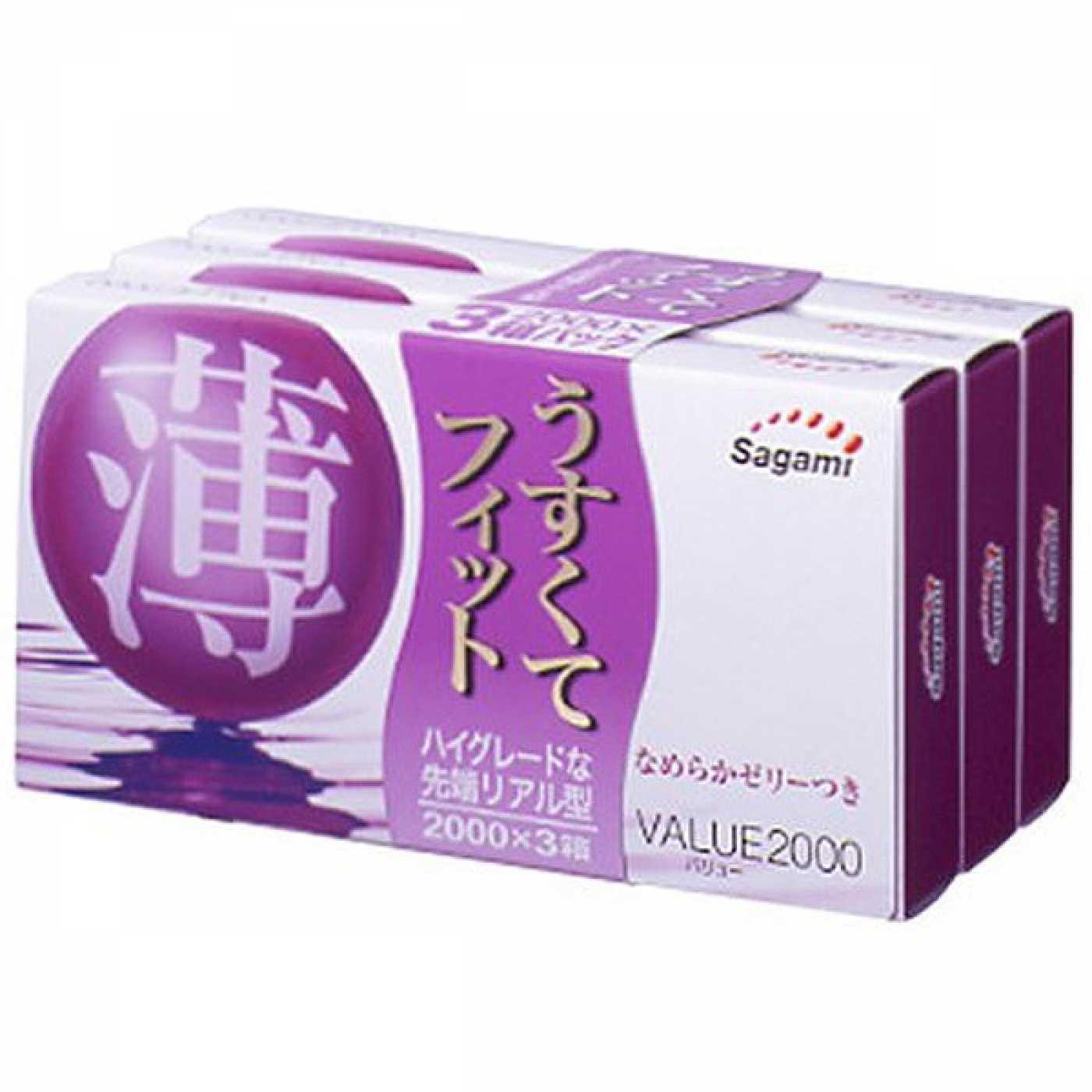 Презерватив Sagami Value Pack 2000 - 1 шт