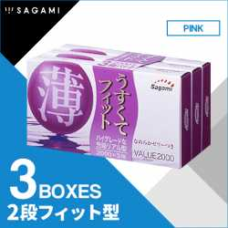 Презерватив Sagami Value Pack 2000 - 1 шт
