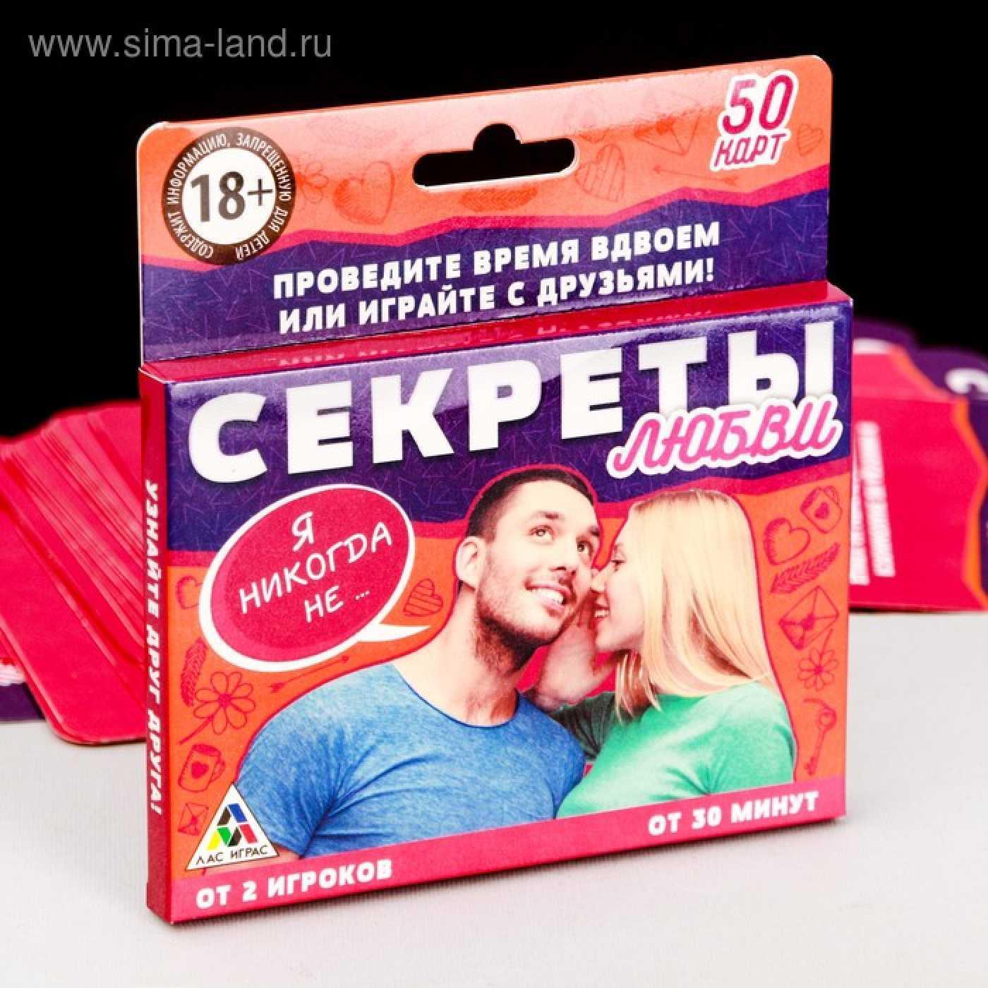 """Карточная игра """"Секреты любви"""""""