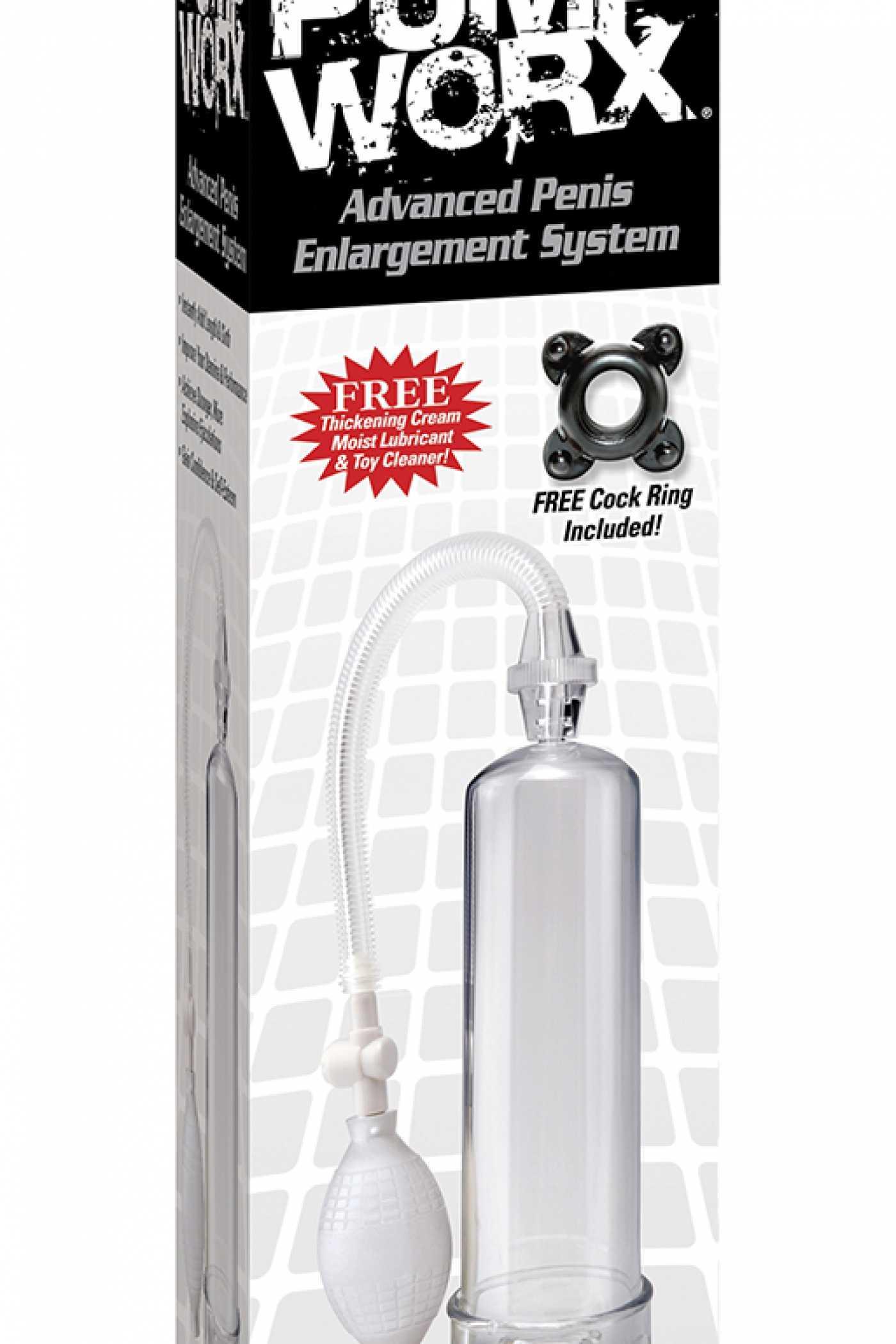 Вакуумная помпа Beginner's Power Pump