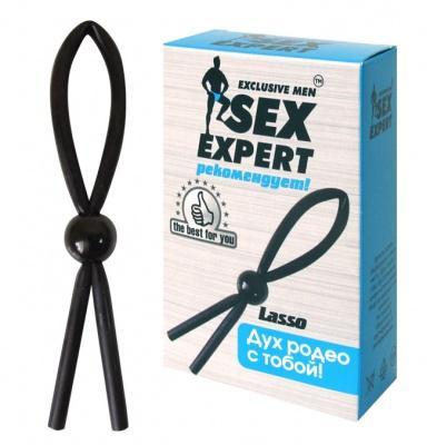 Sex Expert Лассо черный