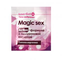 Гель-любрикант Love Gel Magic 4 гр.