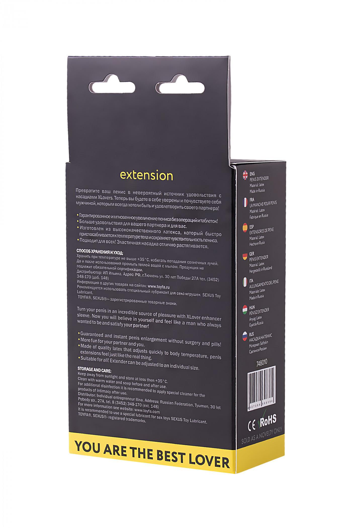 Насадка ToyFa XLover Increase+ для увеличения размера, латекс, телесный, 6.5 см