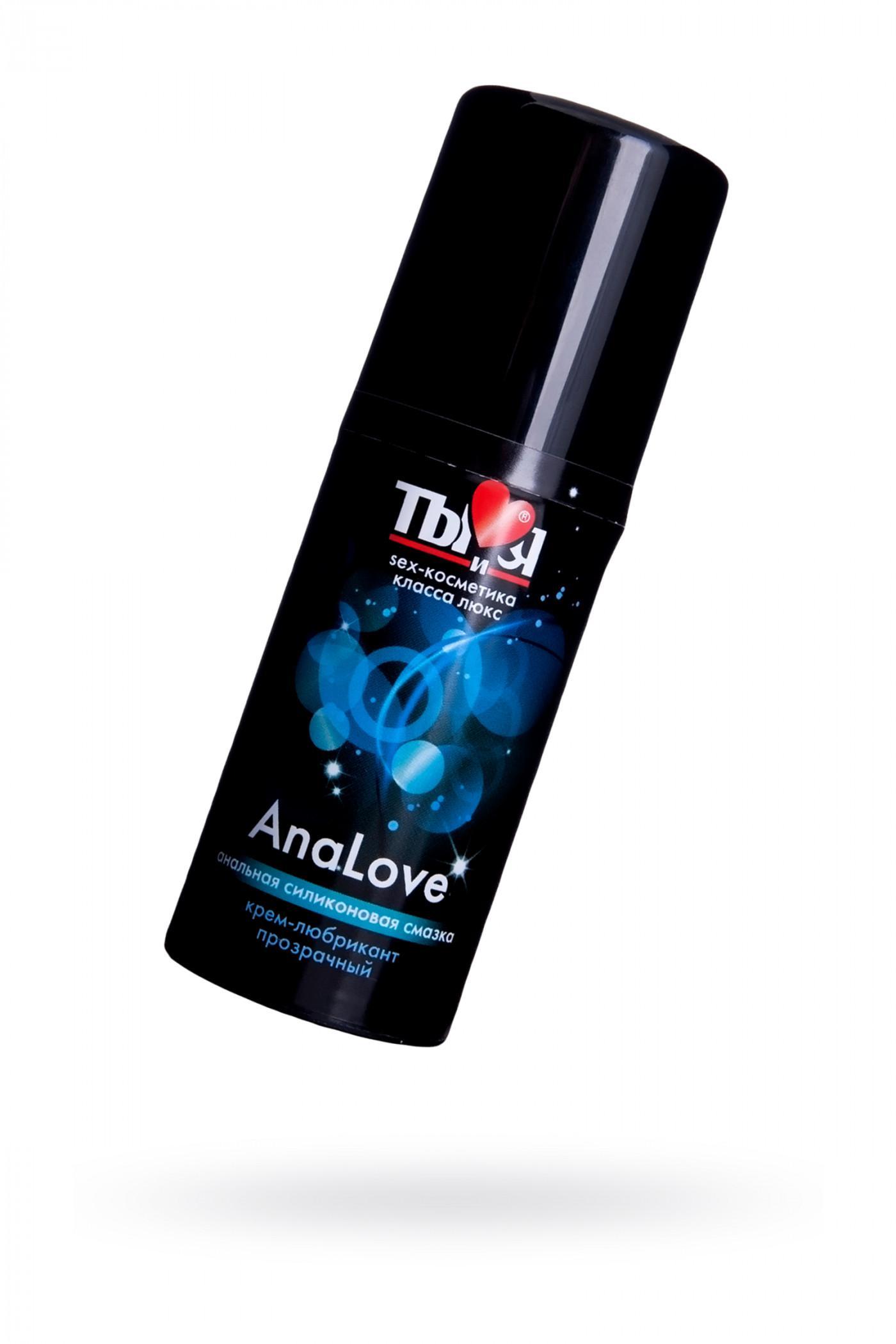 """Гель-любрикант """"Ты и я"""" AnaLove 20г.силиконовый"""