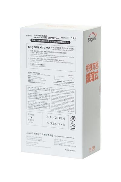 Презервативы SAGAMI Xtreme 0.04мм ультратонкие 15 шт.