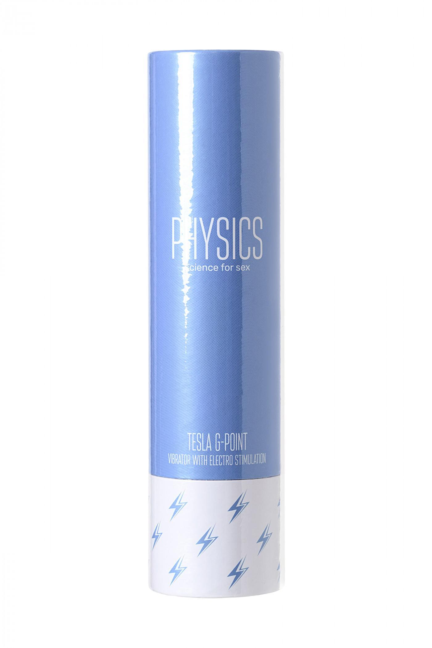 Вибратор с электростимуляцией PHYSICS TESLA G-POINT, силикон, голубой, 21 см