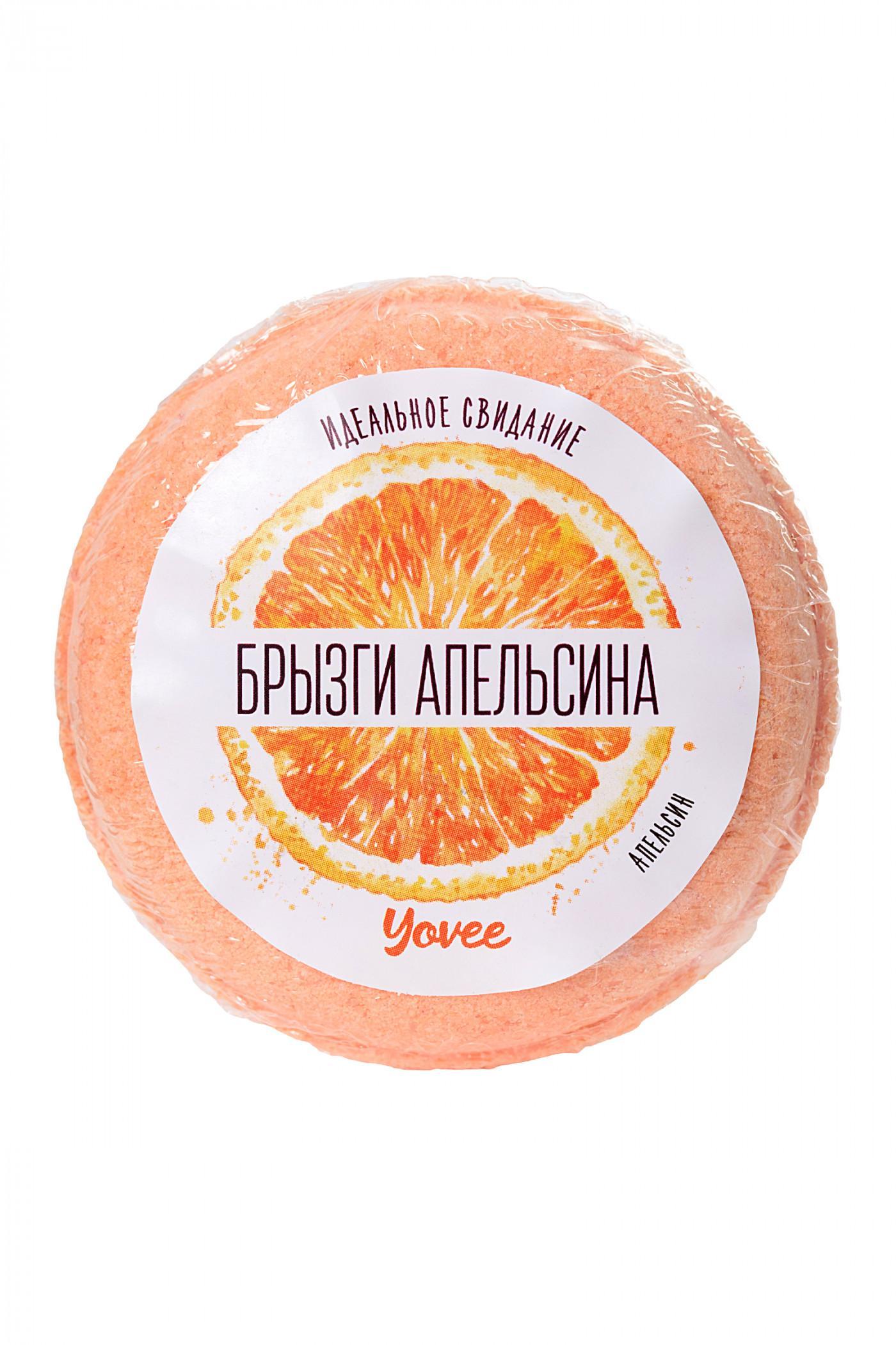 Бомбочка для ванны Yovee by Toyfa «Брызги апельсина», с ароматом апельсина, 70 г