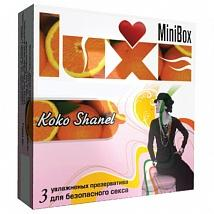 Презервативы Luxe Коко Шанель Ароматизированные 3шт.